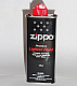 Zippo lighter fluid 125 ml x2 genuine product made in the USA good value