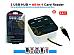 Sansai 3xUSB HUB + Allin1 Card Reader, High Speed and 3 Ports USB2.0 HUB