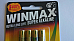 alkaline super power AA batteries 4 pk great value WINMAX 400% more power x2 pa