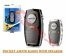 RADIO AM FM WITH FULL RANGE SPEAKER GREAT QUALITY +++++