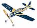 Toucan Rubber Band Powered Model  Plane Kit: Lyonaeec