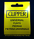 Clipper Lighter Flints x 9 (EB63) pack of nine flints fast shipping