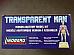 lindberg  Transparent Man 18Inch Model Kit