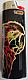 Bic lighter, maxi unique pattern Collectable Parrot