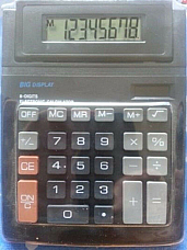 UBL Desk top 8 digit calculator DUAL POWER GREAT VALUE